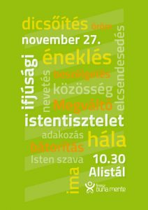 ifiit2016_nov_poster_web